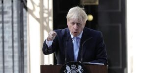 Boris Johnson's 1st Speech as PM